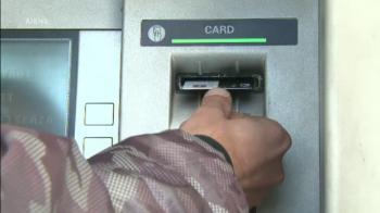 Noua metoda de fraudare... Ce trebuie sa faci ca sa-ti protejezi banii din cont