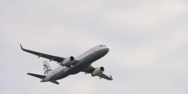 Este unul dintre cele mai grave incidente, a fost aproape de coliziune!  Ce a vazut pilotul unui avion la peste 3.000 metri altitudine